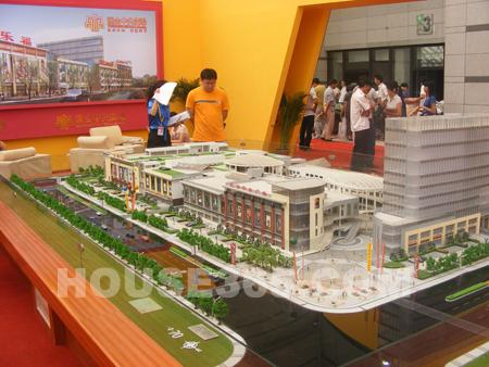 多核心城市地域结构模式沙盘