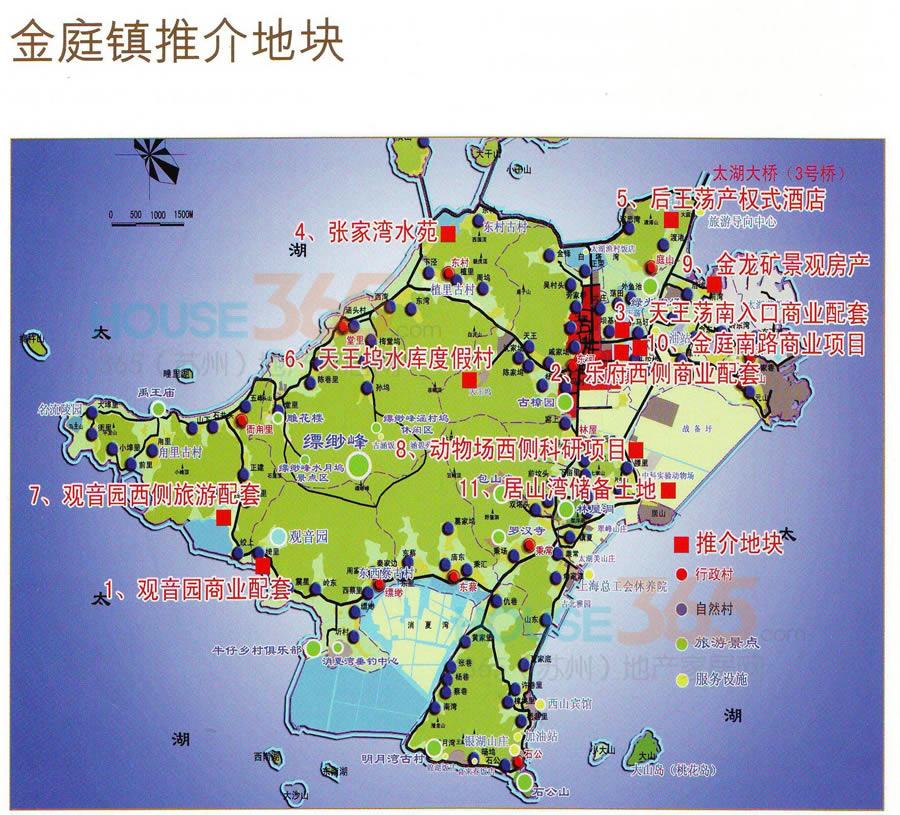 太湖西山森林公园; 吴中金庭镇推介土地1662821㎡ 住宅用最大75万㎡