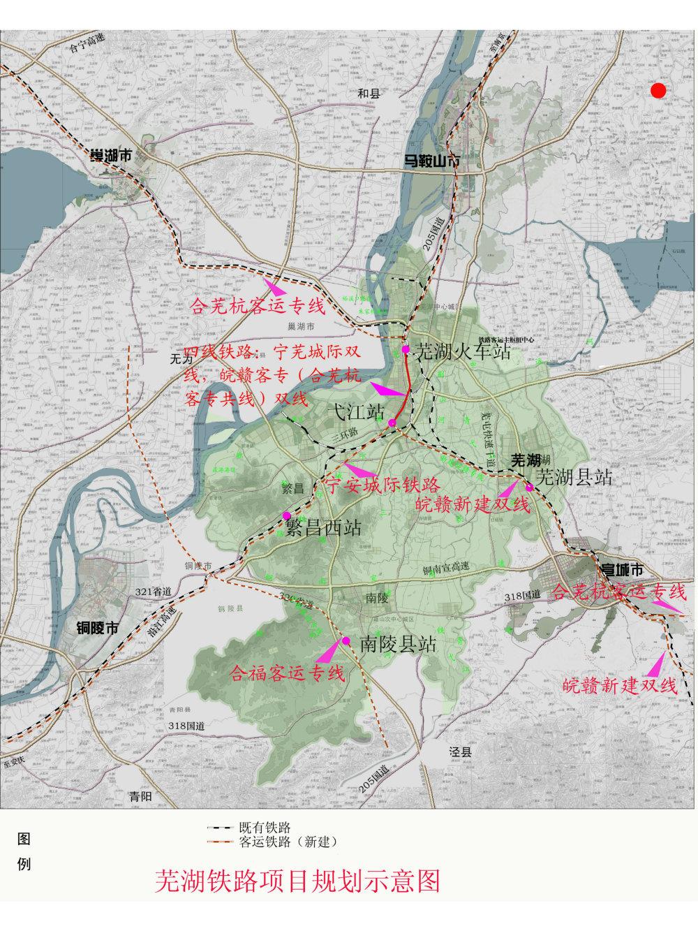 芜湖地铁规划线路图-宁安城际铁路图片
