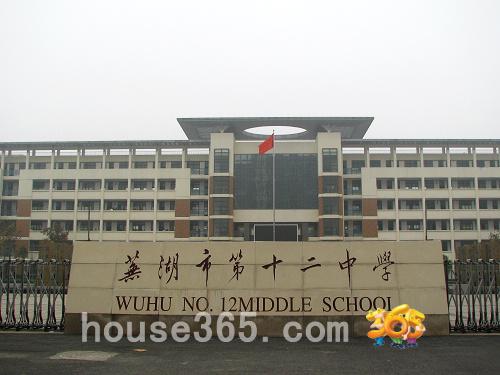 校园巡回首站 芜湖市第十二中学——HOUSE365 徐象明摄)-爱心在图片