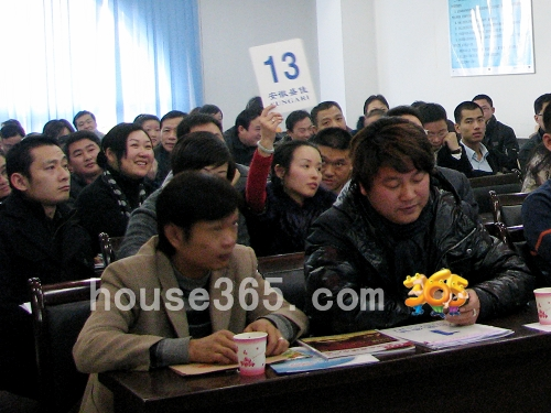 芜湖土地;竞买人周怡;HOUSE365 摄