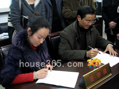土地拍卖;芜湖;HOUSE365 摄