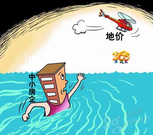 美国房企咋卖中国土地赚中国人钱? - 柔弱的心 - 柔弱的心 的博客有话直说