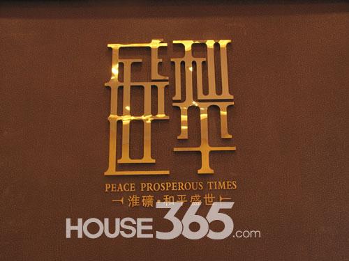 欧式住宅 logo