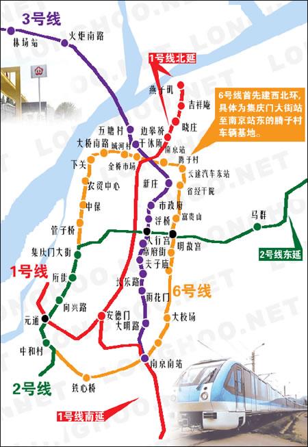 南京地铁规划建设几条线路图片