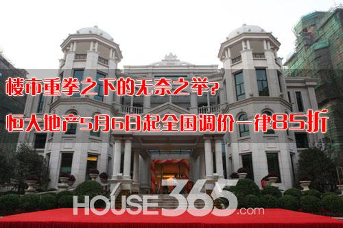 http://www.house31.com/lvyoudichan/68165.html