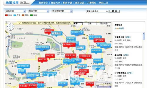 合肥市电子地图