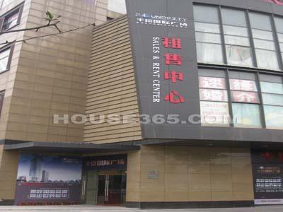[分享][丰臣国际广场]租售中心5月15日华丽公开