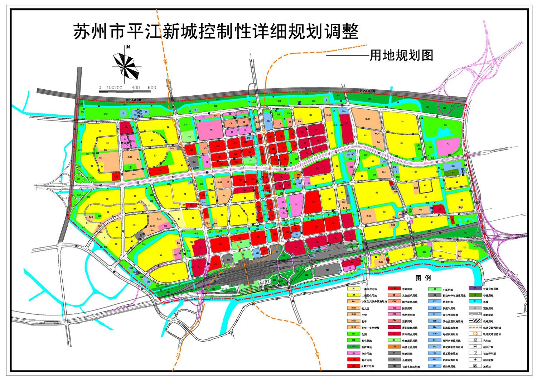 平江新城规划图 点击看大图 高清图片
