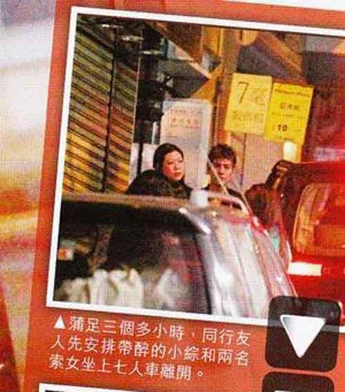 郑元畅香港醉酒开房带俩美女美女狂欢(组图)-v美女记酒店图片