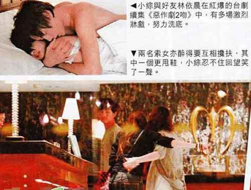 郑元畅香港醉酒狂欢 带俩美女酒店开房组图