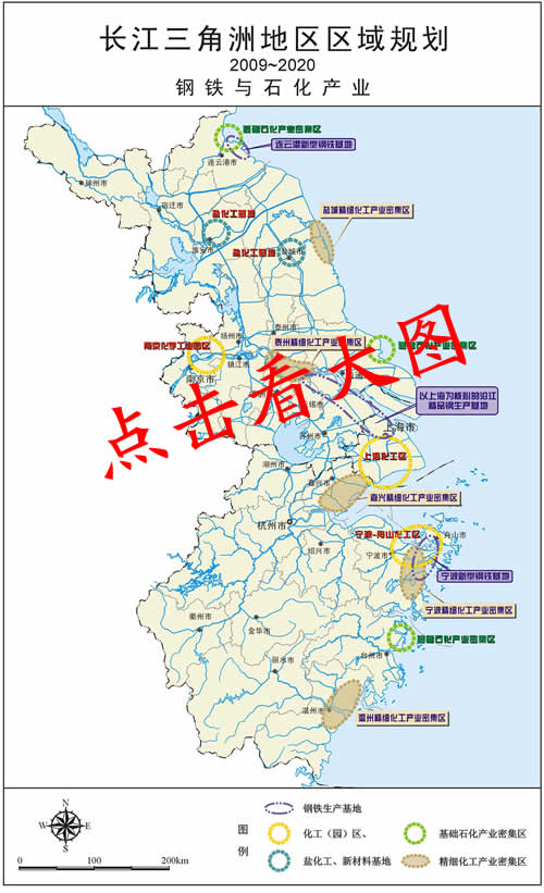 杭州,宁波,台州和盐城积极发展轿车产业