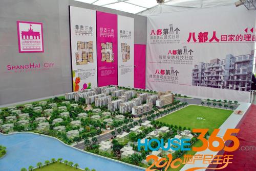 上海城新天地家园 二期即将隆重开盘 高清图片