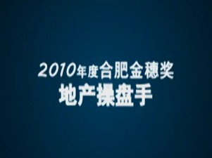 365地产家居网祝大家新年快乐