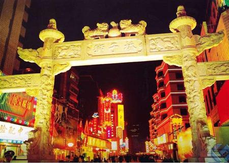 南京美食街\狮子桥\美食街长沙太平街图片