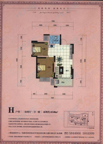 h户型:玫瑰园单身公寓