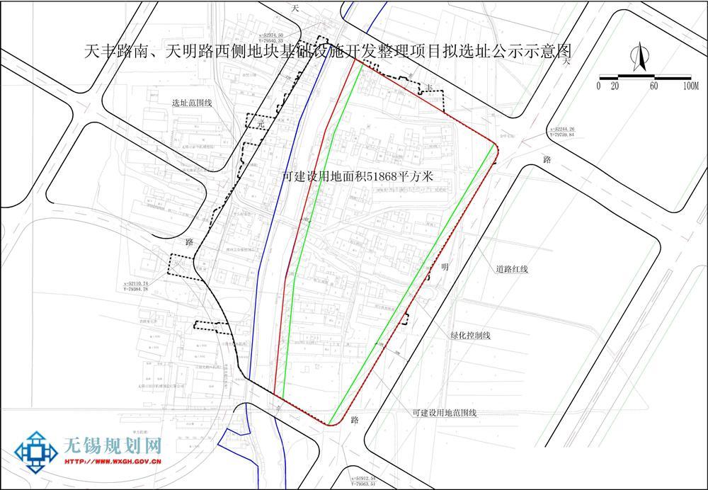 天丰路南,天明路西地块基础设施开发整理项目选址意见书公示