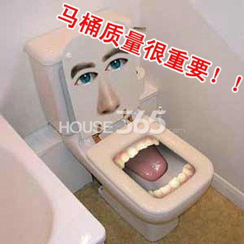 房东提醒:洗衣服的水不要倒掉