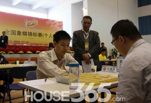 办全国象棋锦标赛图片
