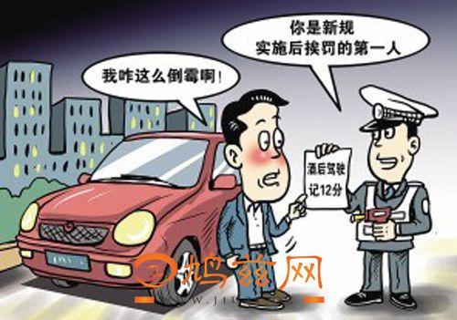 芜湖车牌安装图解详细步骤