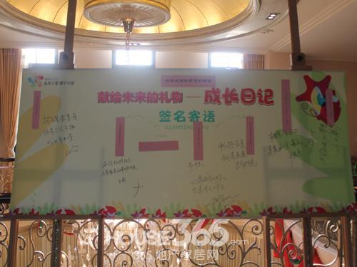 未来之星圆梦中国 绘画决赛展风采