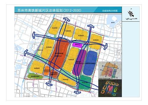 近日,苏州高铁新城规划开始进行公示,今后市民在那里将实现便捷出
