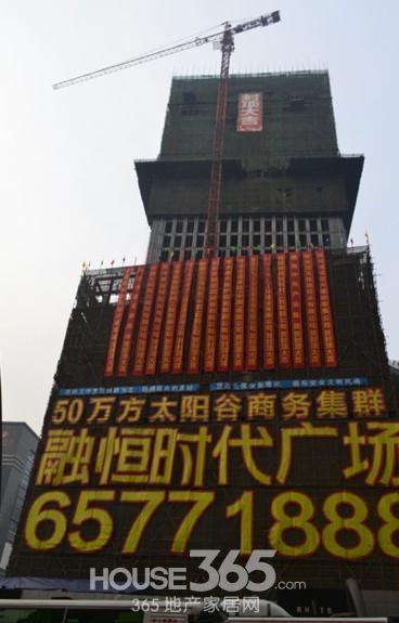 融恒时代广场封顶 引爆 观音桥商圈商务投资