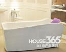 365测评:沐云浴缸全新上市 科勒带您上云端