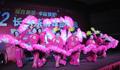 高清组图|2012长乐茶坊年度盛典完美绽放