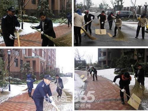 张旭/地大物业公司各部门都参与到扫雪中来—HOUSE365摄