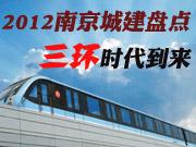 今年8地铁同时开建