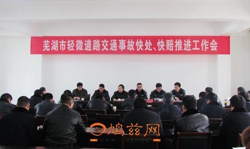 上海怎么请律师打离婚官司 姚金星律师在线咨询,胜诉率高!