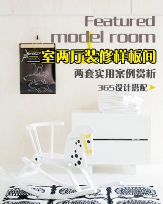 三室两厅装修样板间赏析 两套实用案例来pk高清图片