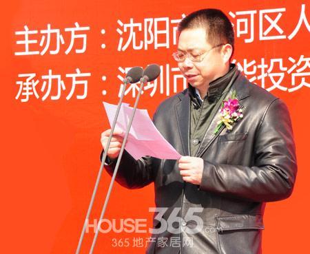 深圳市宝能投资集团有限公司董事长姚振华在奠