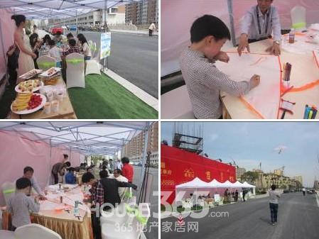 杭州九龙仓君廷美丽周末DIY活动 放飞梦想 彩艺君廷