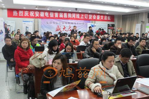 三星,moto,华为通信,中兴通讯,青岛海信,中邮,天翼,北京酷人等60多家