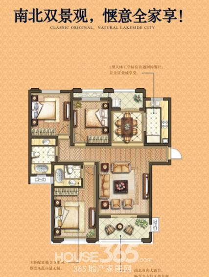 二层楼房别墅120设计图展示