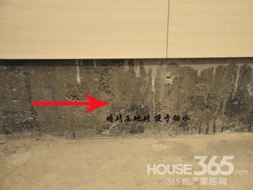直击红蚂蚁装饰工地 详解木工瓦工施工细节