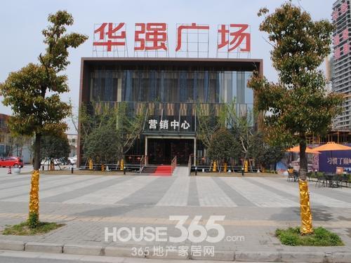 华强集团深耕芜湖9年,精筑53万平米国际都心综合体,将芜湖中心面貌