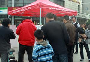 365社区行再进香城花园 市民买房意向强烈