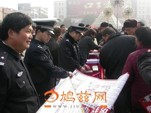 芜湖民警|无为县民警|傅昌监|鸠兹网