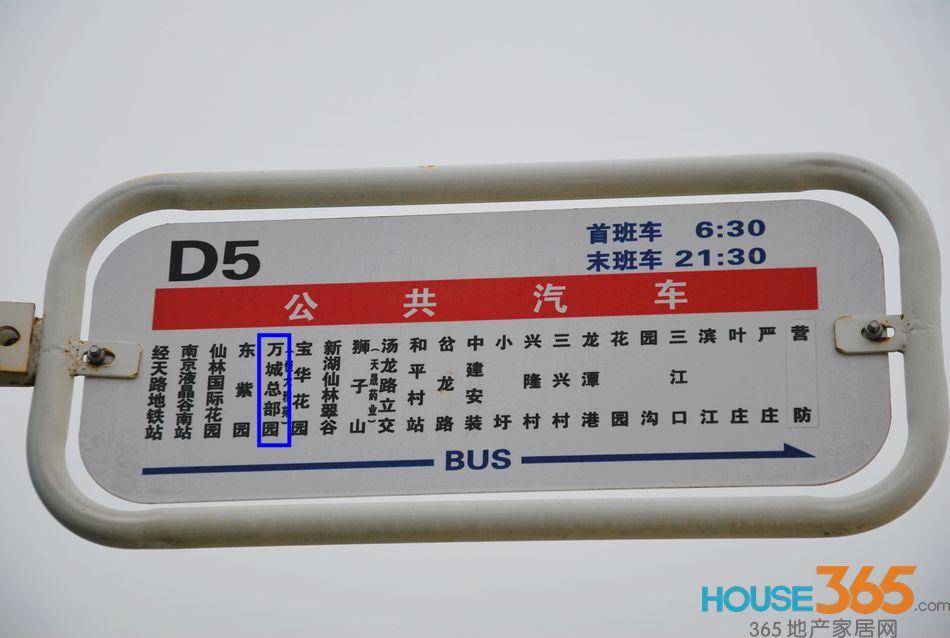 公交车站牌|公交车站牌简笔画|国外公交车站