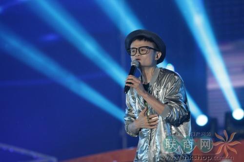 我爱你中国》和周华健的《朋友》-淘宝十周年马云卸任阿里巴巴