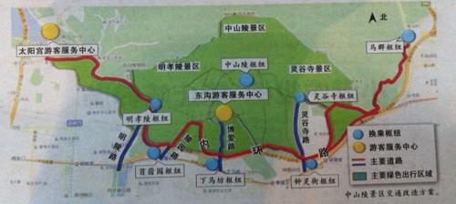 中山陵景区将建公共自行车系统 规划七大交通换乘枢纽