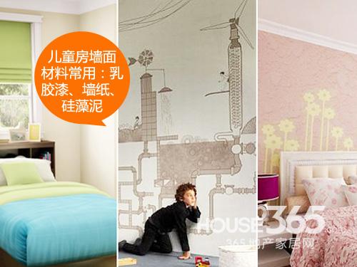 儿童房墙面材料主要有乳胶漆