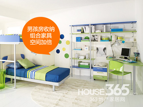 男孩房收纳技巧:组合家具 空间加倍
