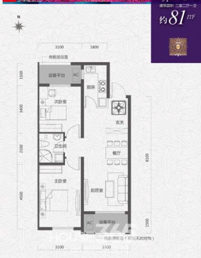 81平米房子设计图