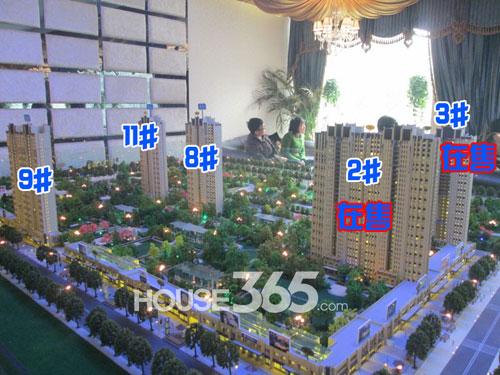 金地西沣公元新推10#与13#楼 交1万排号享3%