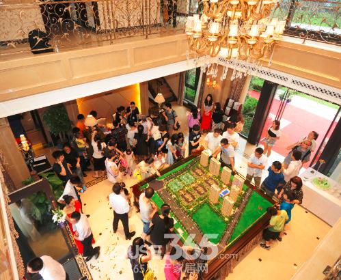 绿城莲园售楼处开放仪式暨缤纷嘉年华体验之旅