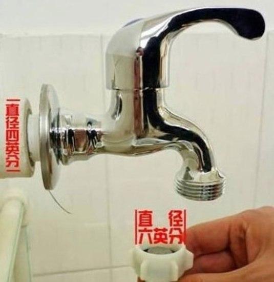 西门子 洗衣机专用 水龙头 6 分洗衣机龙头; 买西门子洗衣机必买水